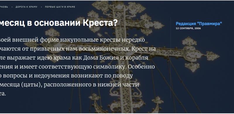 Snmekobrazovky2020-05-12v22.31.50.png