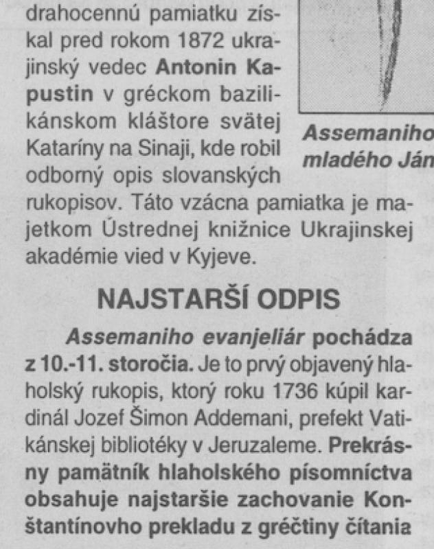 Snmekobrazovky2020-08-23v19.34.58.png