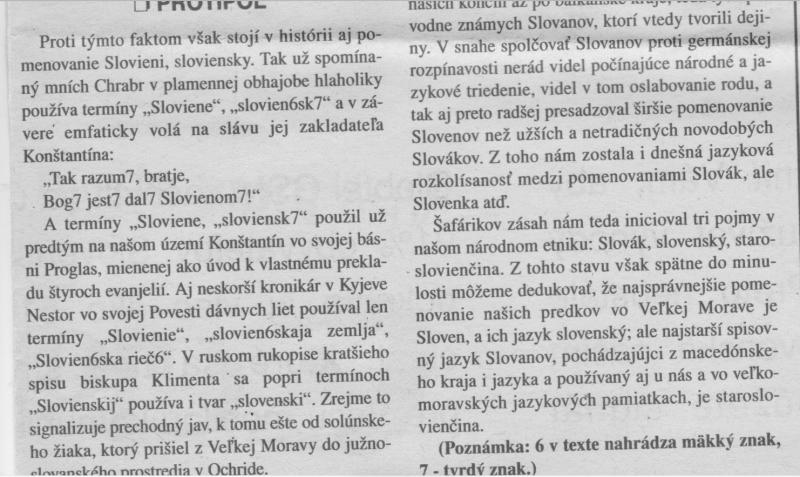 Snmekobrazovky2020-08-27v16.25.11.png