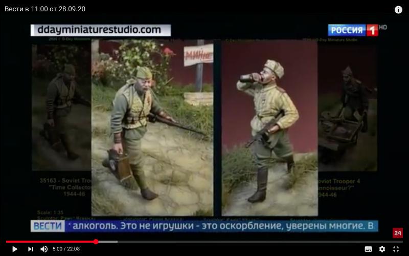 Snmekobrazovky2020-09-28v15.04.16.png