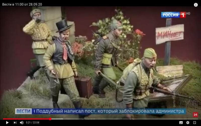 Snmekobrazovky2020-09-28v15.04.41.png