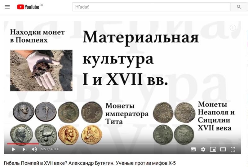 monety-pompeji-i-tita.jpeg
